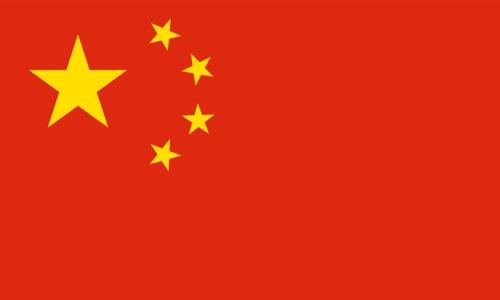 Chinesisch lernen - Firmenkurse